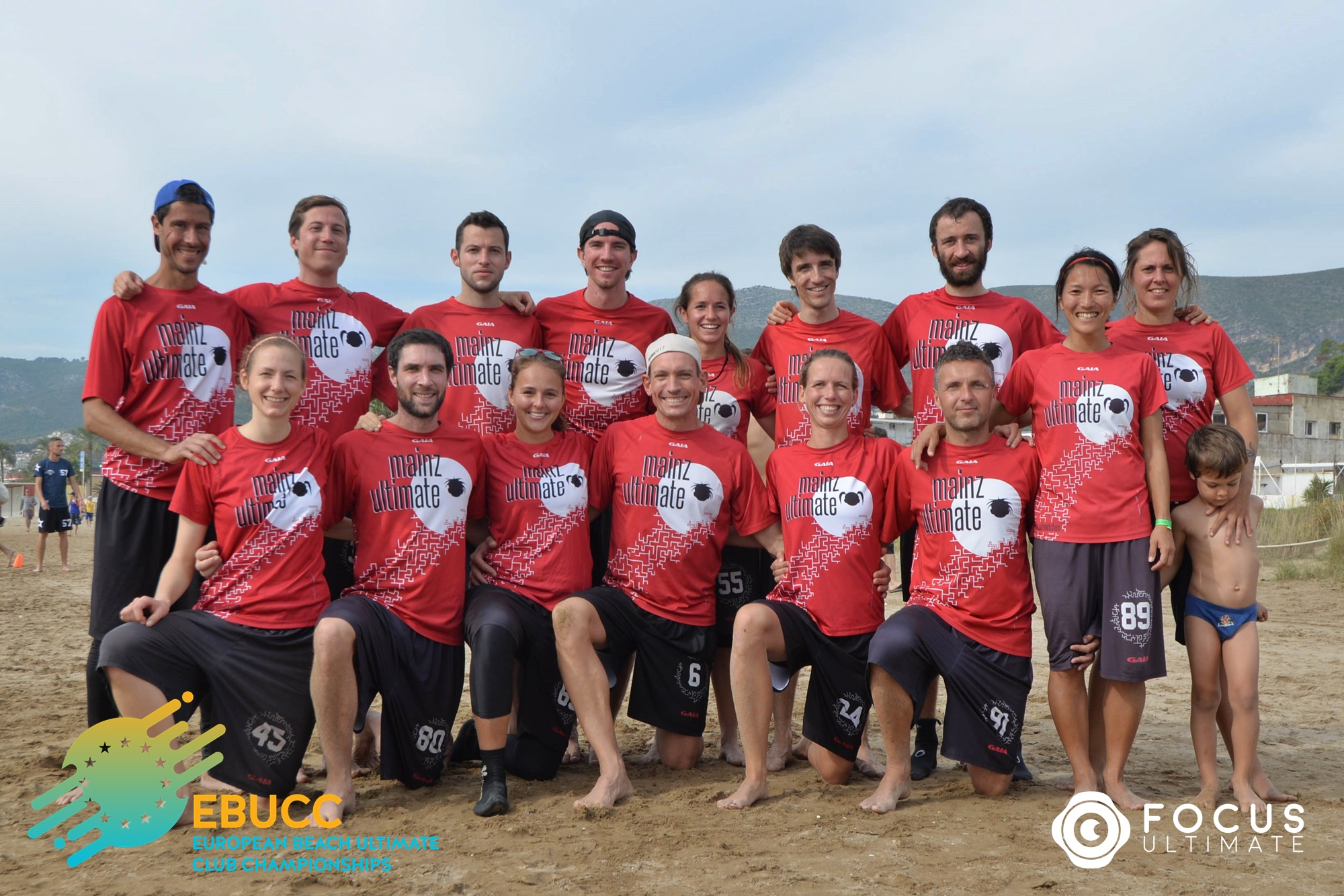 Team picture of Mainzelrenner Mixed